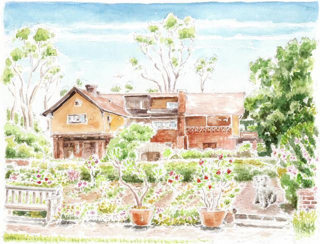 e-Marston Garden
